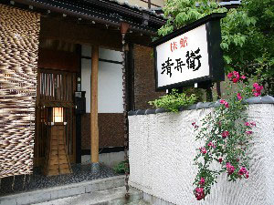 飛騨高山 旅館 清兵衛/外観