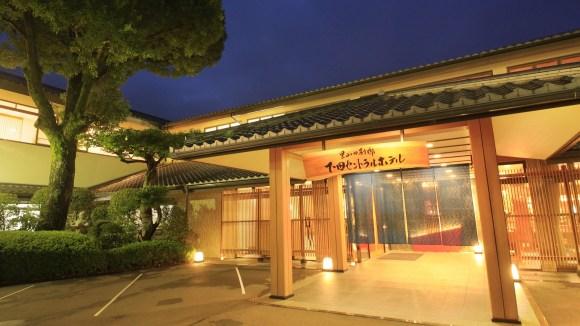 里山の別邸 下田セントラルホテル/外観