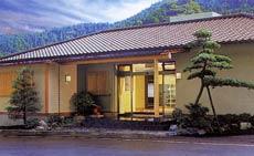 やすらぎの温泉宿 河津七滝温泉 旅館 青木の坂/外観