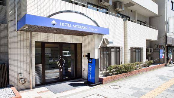 ホテルマイステイズ日暮里/外観