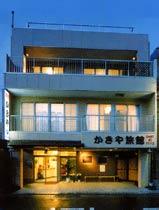 かきや旅館/外観