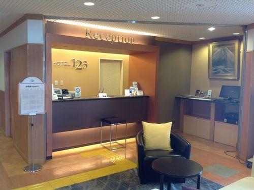 ホテル1ー2ー3島田/客室