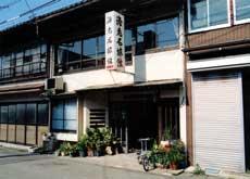 海老名旅館 <佐渡島>/外観