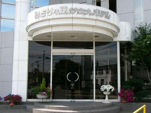 みどりヶ丘温泉サウナビジネスホテル/外観