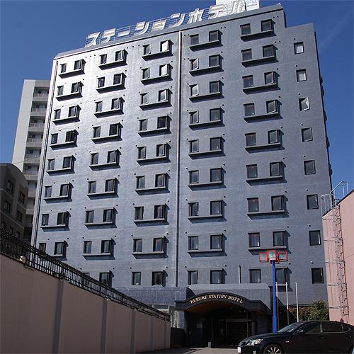 久留米ステーションホテル/外観