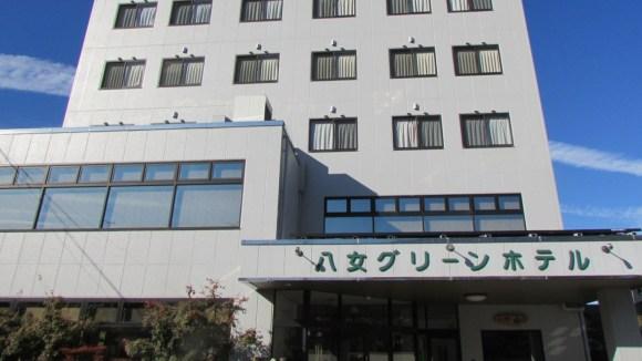 八女グリーンホテル/外観