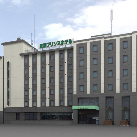 紋別プリンスホテル/外観