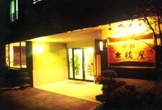 旅館 橘屋/外観