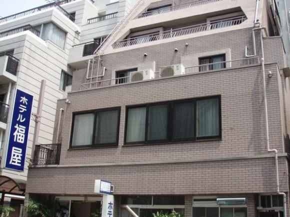 ホテル 福屋<東京都>/外観