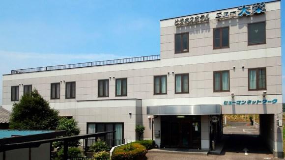 ビジネスホテル ニュー大栄 (足利)/外観