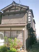 山﨑旅館/外観