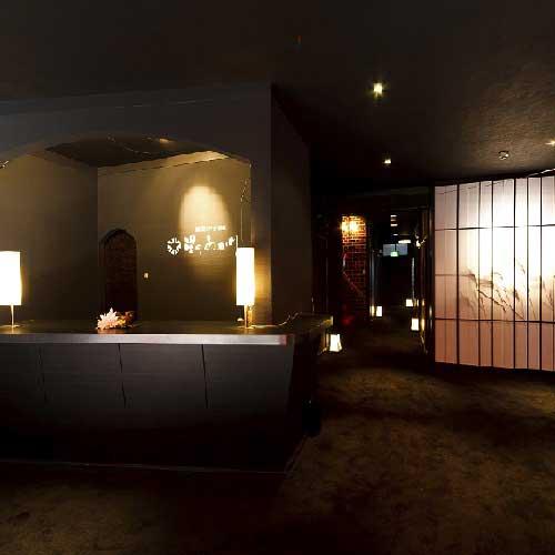 箱根湯本大平台温泉 満天の星/客室