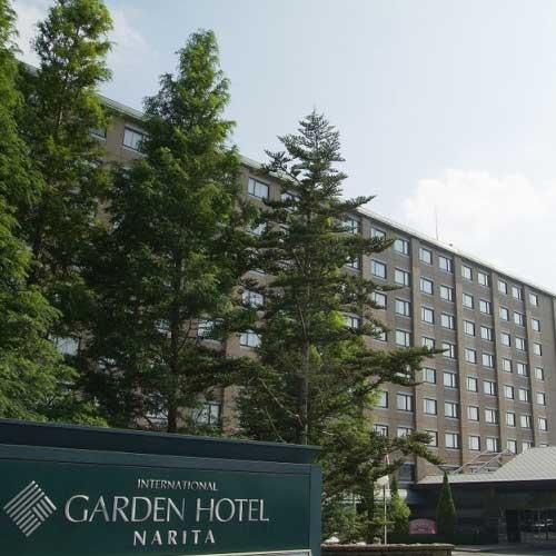 インターナショナルガーデンホテル成田/外観