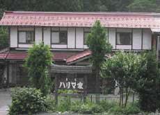 民宿 ハリマ家/外観