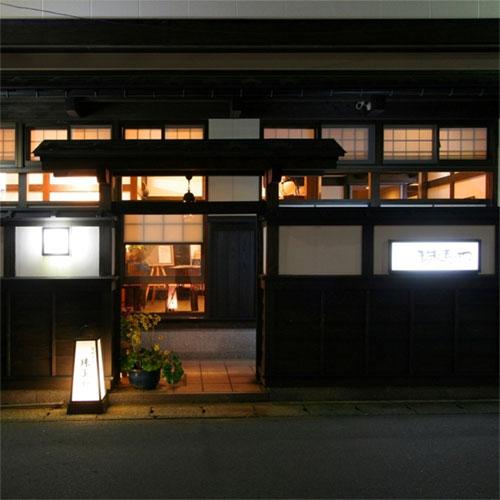 湯田川温泉 珠玉や(たまや)/外観