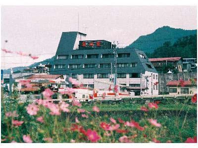 湯田中温泉 ホテル 星川館/外観