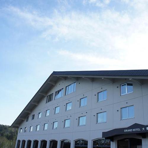 旭岳温泉 グランドホテル大雪/外観