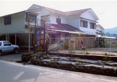 民宿 前田屋/外観