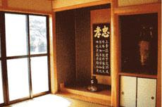 民宿 白谷 <屋久島>/客室