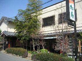 割烹旅館 松寿(しょうじゅ)/外観