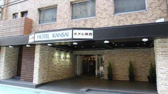 ビジネスホテル関西/外観