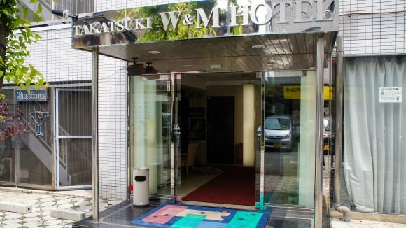 高槻W&Mホテル/外観