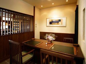 蓼科温泉 藍染と懐石料理の宿 たてしな藍/客室