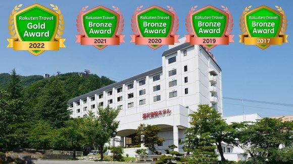 越後湯沢温泉 湯沢東映ホテル/外観