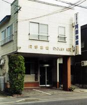 阿部旅館<秋田県>/外観