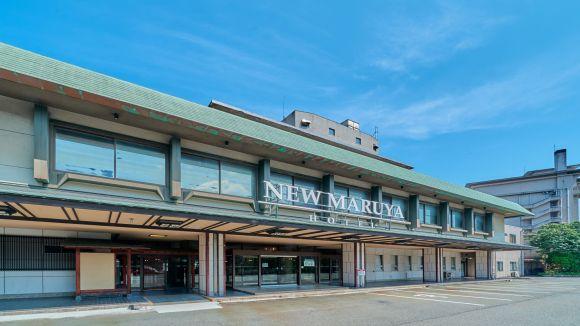 湯快リゾート 片山津温泉 NEW MARUYAホテル/外観