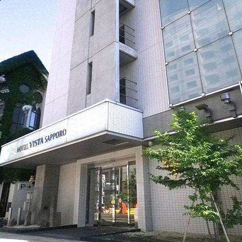 ホテルビスタ札幌 中島公園/外観