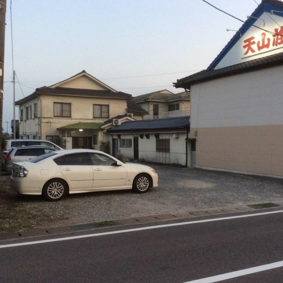 旅館 天山荘/外観