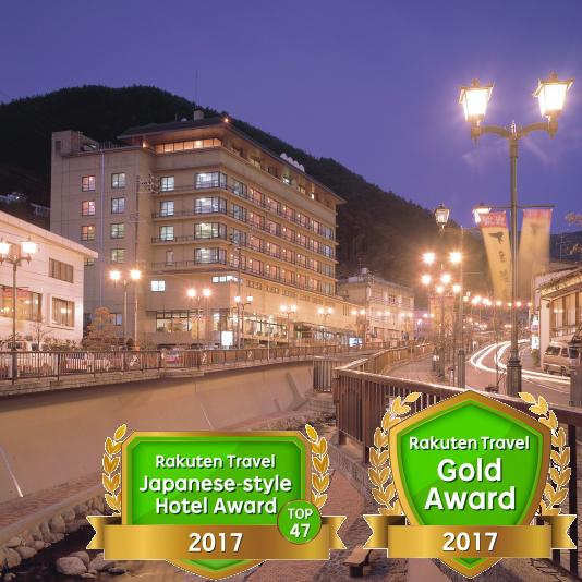 下呂温泉 下呂ロイヤルホテル雅亭/外観