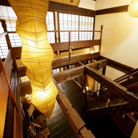 秩父七湯『御代の湯』 新木鉱泉旅館/客室