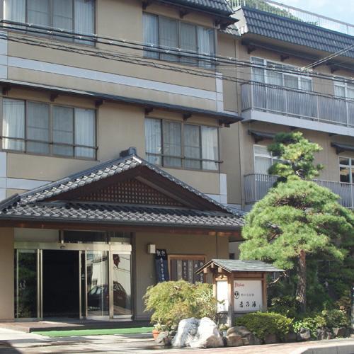 戸倉上山田温泉旅館 やすらぎの宿 旬樹庵 若の湯/外観