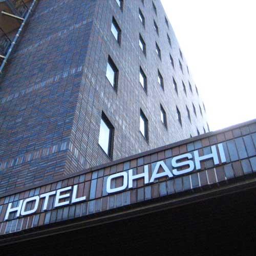 ホテルオオハシ飯田/外観
