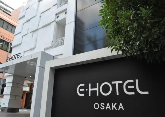 ザ・ホテルノース大阪/外観