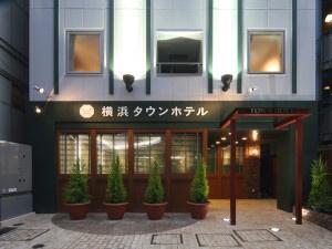 横浜タウンホテル/客室