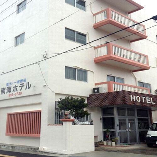 南海ホテル糸満/外観