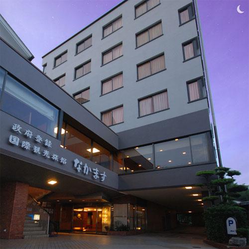 武雄温泉 なかます旅館/外観