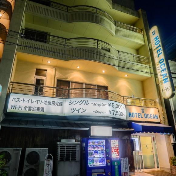 ビジネスホテル オーシャン<愛知県>/外観