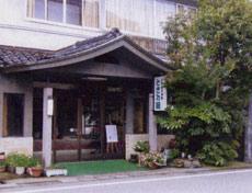山中温泉 ときわ館/外観
