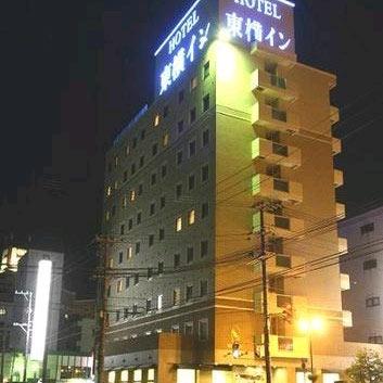 東横イン函館駅前大門/外観
