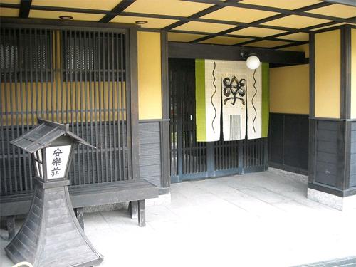 湯田中温泉 ひなの宿 安楽荘/外観