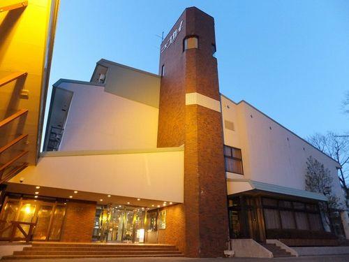 田沢湖高原リゾートホテル ニュースカイ/外観