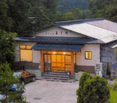 小安山荘 民宿 よし川/外観