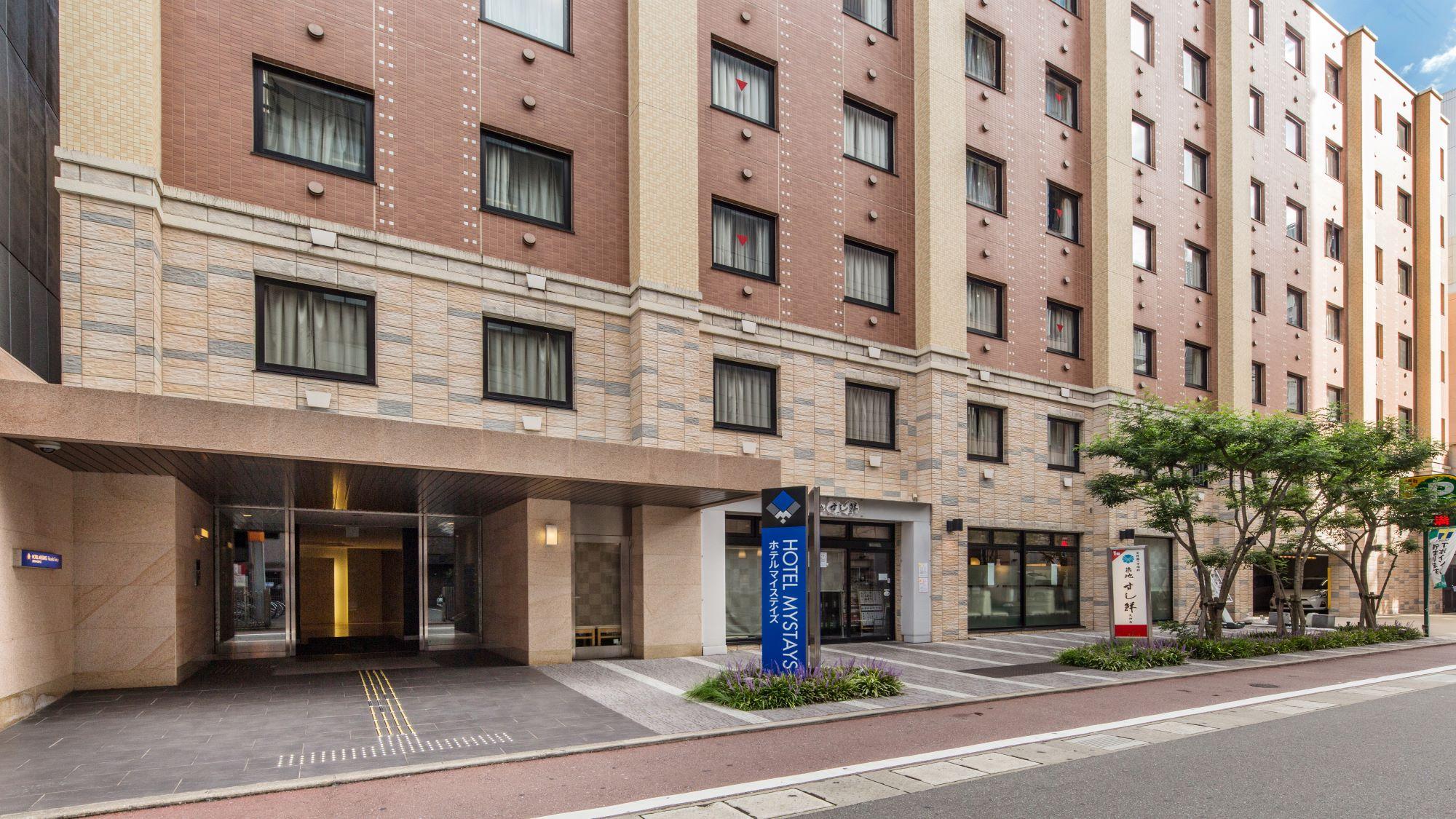Hotel MyStays Fukuoka Tenjin - Rakuten Travel