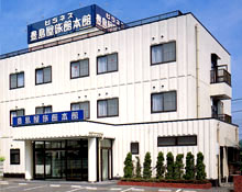 豊島屋旅館 本館/外観