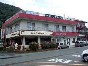 かわづビジネスホテル/外観