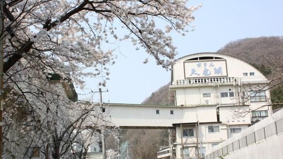 飯坂温泉 ホテル天竜閣/外観